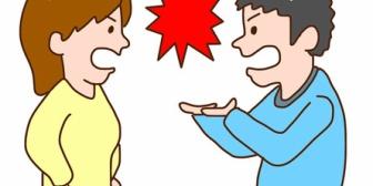 嫁が子供の前で「離婚する!明日離婚届貰ってくる!」とまで言いやがったんだが…