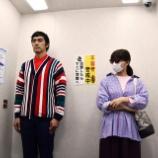『【元乃木坂46】完全防備・・・深川麻衣、怪しすぎだろ・・・』の画像