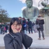 『[イコラブ] 瀧脇笙古「中学の友達と鎌倉と江ノ島に行きましたよー」【=LOVE(イコールラブ)】』の画像