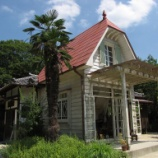 『いつか行きたい日本の名所 サツキとメイの家』の画像
