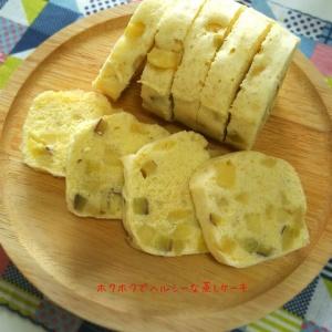 ホクホクモコモコが美味しい♪さつま芋と林檎の蒸しケーキ