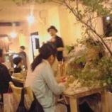 『カフェ・シバケンでアコーディオンの調べ流れる雨宿りカフェ開催中』の画像