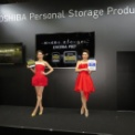 CAMERA & PHOTO IMAGING SHOW 2017 その136(東芝)CP+2017