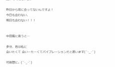 乃木坂46桜井玲香が若月に会いたくてバイブしてる件