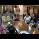 『【夏期合宿2019 04】晩ごはんまで終わって、これから夜の部!』の画像