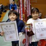『北日本大会にいってきました』の画像