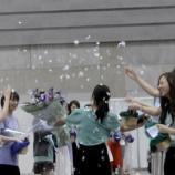 『【乃木坂46】深川麻衣『最後の握手会・卒業セレモニー』の様子が公開!!!』の画像