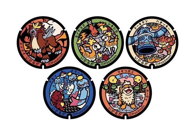 奈良県斑鳩町「ポケモンマンホールちょうだい」 株ポケ「ええで」 → その結果wwwww