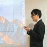 『【無料公開】情報収集術トレーナーによる「情報収集術」1day有料セミナーをダイジェストで!』の画像