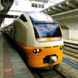 『新潟・青森2泊3日鉄道旅行をしてきました!(目次)』の画像