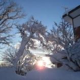 『除 雪』の画像