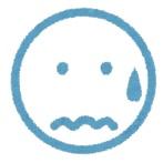 【騒然】東京五輪スケボー、NHKの解説者がヤバいと話題にwwwwwwwwwwwwwww