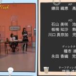 『うおおお!!!次週『ノギザカスキッツ』にまさかのゲストが登場!!!!!!キタ━━━━(゚∀゚)━━━━!!!』の画像