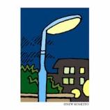 『桔梗町内・LED化された街灯とされていない街灯について』の画像