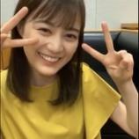 『【乃木坂46】生田絵梨花、ひめたんのことを忘れていなかった・・・』の画像