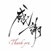 『感謝』#068