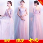 『素敵な一日に、当店のドレスをご利用ください』の画像