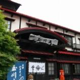 『JAL×はんつ遠藤コラボ企画【釧路編2】1日め・そば(玉川庵)』の画像