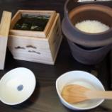 『【北海道ひとり旅】あかん鶴雅別荘鄙の座 朝食『こだわりの食材と上質な味わい』』の画像