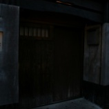 『JAL×はんつ遠藤コラボ企画【山口宇部編】1日め・居酒屋(泰人)』の画像