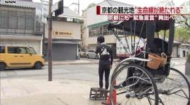 【緊急事態宣言】京都の観光地から「生命線が絶たれる」の声