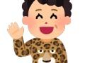 【悲報】西川貴教さんおばさんになるwwwwwwwwwwwwww