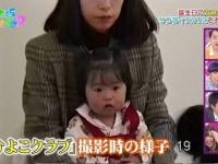 【乃木坂46】斉藤優里の口元が母親と完全に一致wwwwww(画像あり)