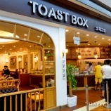 『TOAST BOX マリーナベイサンズ店』の画像