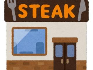 【悲報】いきなりステーキさん、全てを諦め遺言を残してしまう