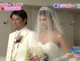 坂上忍とマギーが結婚式wwwwwwww