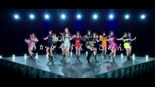 AKB48 PRODUCE48選抜「わかりやすくてごめん」MV Short ver.公開!
