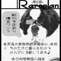 Jgarden46 Bホールお-08b