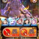 巨神vs戦神【アレス ザ ヴァンガード】【覇級】