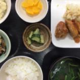『今日の桜町昼食(タンドリーチキン)』の画像