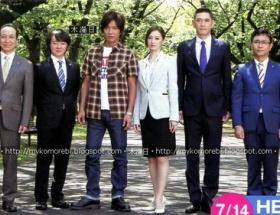 木村拓哉さん、本当に身長176cmだった