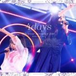 『【乃木坂46】『7thバスラ』初週売上BD、DVD5.2万枚売上で初登場1位を獲得キタ━━━━(゚∀゚)━━━━!!!』の画像