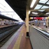 『京葉線(その5) 新浦安駅朝ラッシュ時の乗降観察』の画像