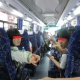 『【早稲田2】キャンプ(BDFクラス)』の画像