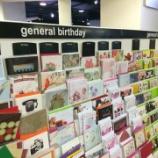 『Merry Christmas クリスマスカードを買いに行く。』の画像
