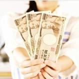 『月3万円稼ぐ方法。本業より投資、投資よりまずは副業。』の画像