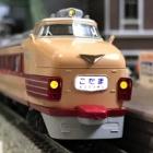 『KATO 151系「こだま・つばめ」入線』の画像