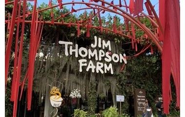 『1カ月限定公開のジムトンプソンファーム』の画像
