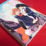 『コミック百合姫 2017年1月号感想!ガール・ミーツ・格ゲー「いつかみのれば」が面白い』の画像