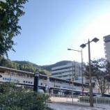 『日本一、アクセスの良い田舎「谷上」の街について紹介します』の画像