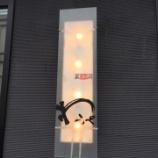 『箱根旅行』の画像