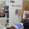 【画像】 鳥取のコロナ対策「鳥取型オフィスシステム」が画期的すぎると話題に