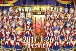 【ミリマス】MTG01より「Brand New Theater!」「Dreaming!」「インヴィンシブル・ジャスティス」の試聴動画公開!
