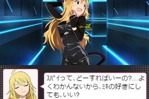【グリマス】美希プライベートレッスンLV0-19
