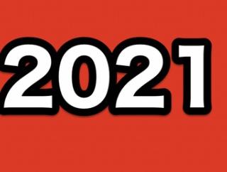 【10/9更新】2021年「刀剣乱舞」最近の発売/予約中のグッズ、イベントスケジュール
