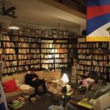 『サークルの部室的雰囲気の硬派地下書店「公共冊所|The Libratory」@台北・温羅汀【台湾独立書店訪問】』の画像